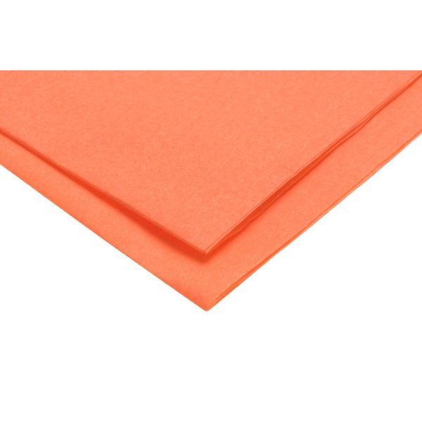 50x76 cm in orange 2107B50-037